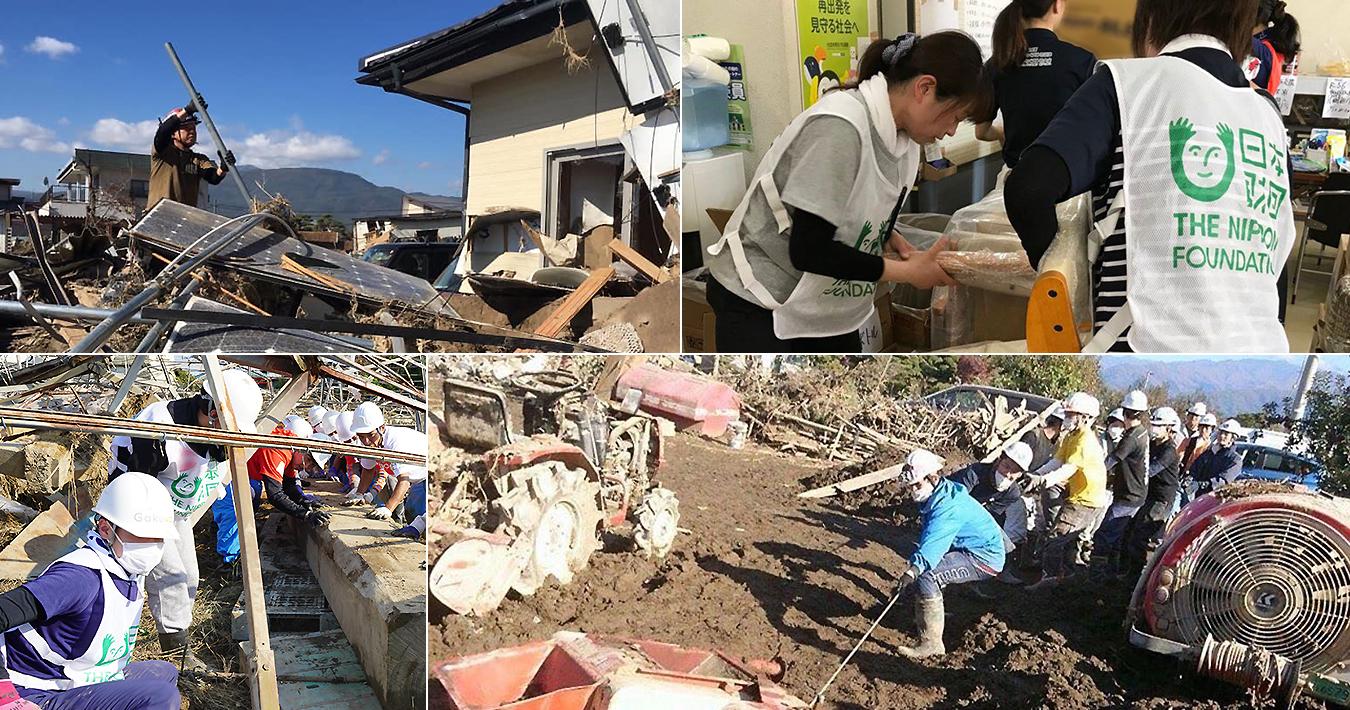 災害復興支援   日本財団