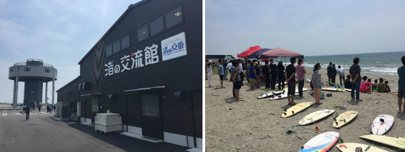 Photo of exterior of the Iwata Nagisa-no-Koryukan (left); Photo of people enjoying the beach at Toyohama (right)