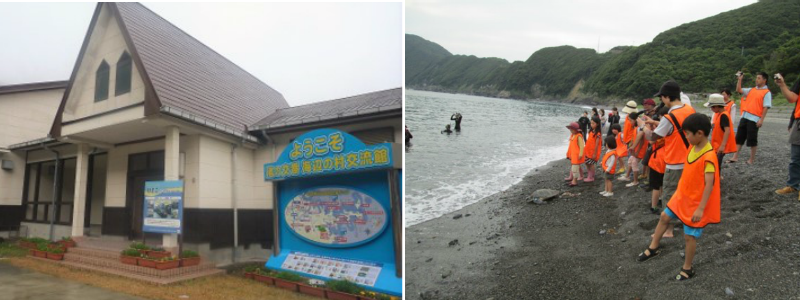 Photo of exterior of the Hazako Nagisa-no-Koban (left); Photo of workshop for children (right)