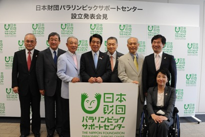 Photo of press conference announcing the opening of The Nippon Foundation Paralympic Support Center