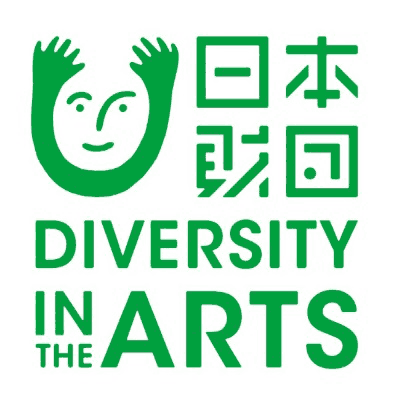 ロゴ:日本財団 DIVERSITY IN THE ARTS