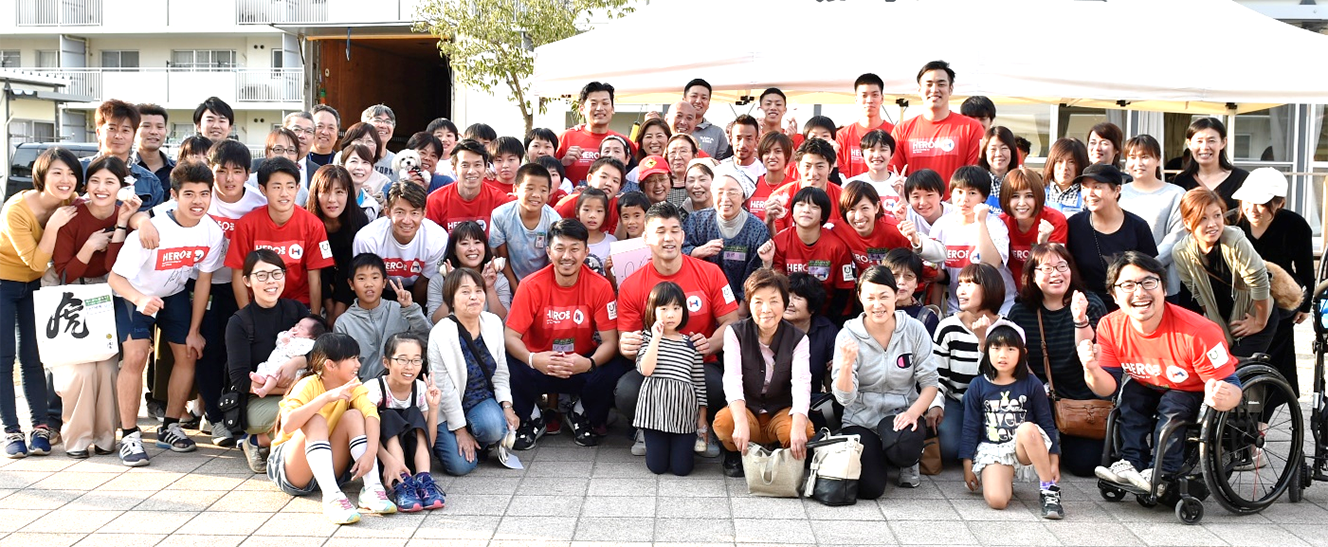 The Nippon Foundation HEROs Ambassadors and Supporters Assist with Reconstruction in Hiroshima Prefecture