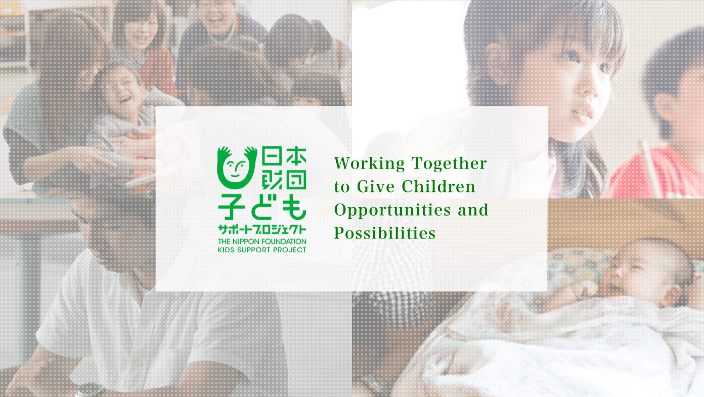 Working Together to Give Children Opportunities and Possibilities