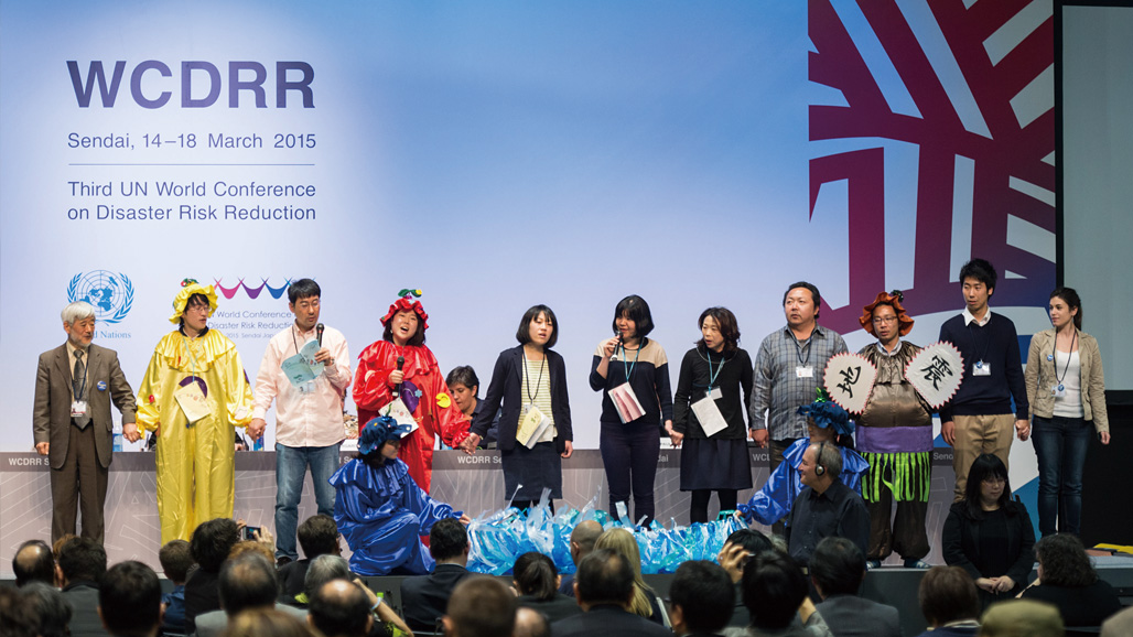 Photo of a theatrical performance at the UN World Conference on Disaster Risk Reduction