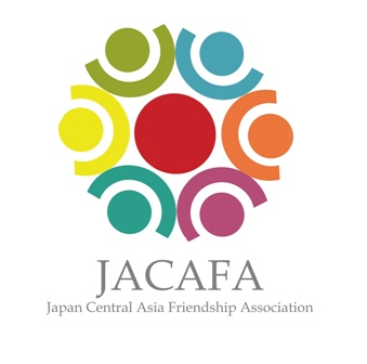 JACAFA: A Network for Central Asia and Japan | The Nippon
