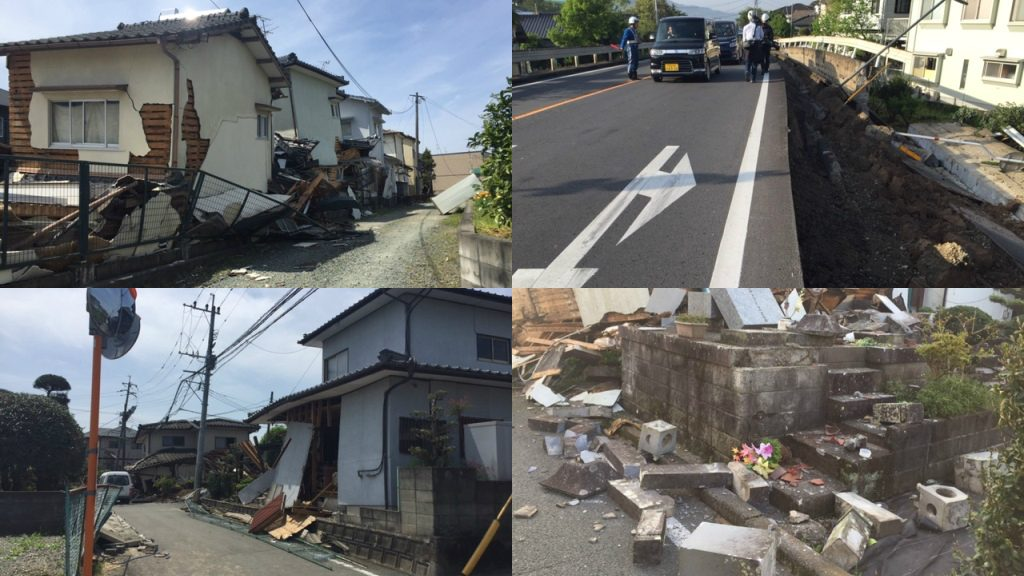 Photo of four places in Kumamoto that had earthquake damage