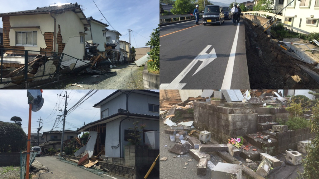 Photo of stricken areas of the Kumamoto Earthquakes