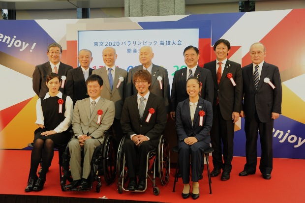 Official Opening of The Nippon Foundation Paralympic Support Center's New Office