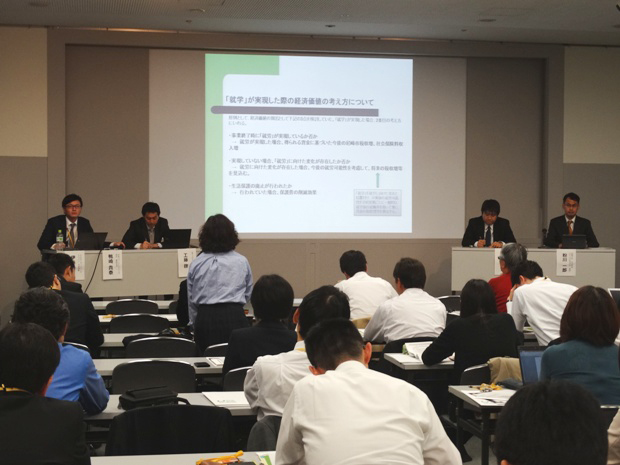 Progress Report on Japan's First 3 Pilot Projects