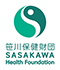 Sasakawa Health Foundation Logo