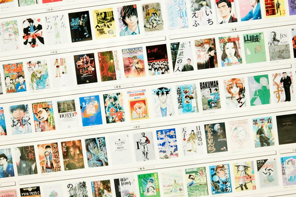 A photo of the covers of some of the selected manga