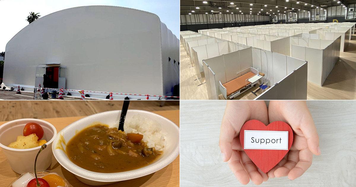 災害 医療 センター コロナ