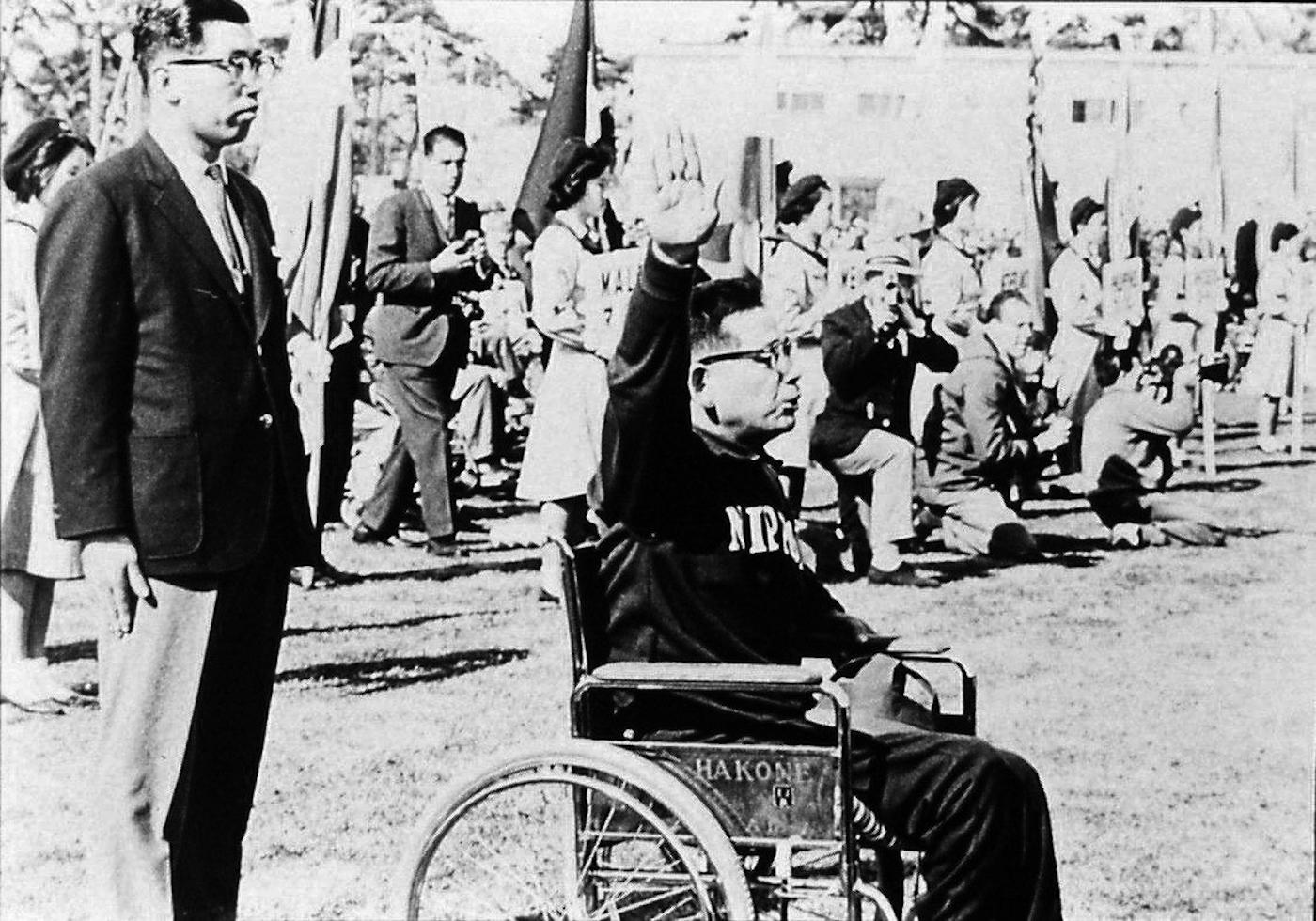 歴史 パラリンピック