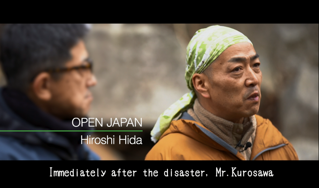 [Video introducing The Nippon Foundation's activities] Screen shot of the Support for Disaster Recovery project. Hiroshi Hida is subtitled saying, 'Immediately after the disaster, Mr. Kurosawa'