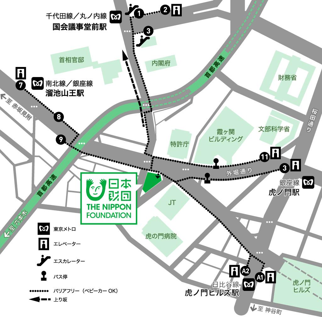 横丁 アクセス 虎ノ門